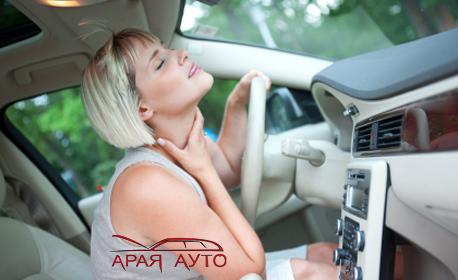Професионално почистване на вентилационна система на автомобил