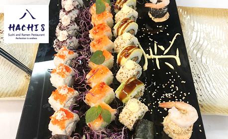 1кг екзотично хапване за вкъщи! Суши сет Ипон с 32 хапки, плюс бонус - салата Гома Уакаме