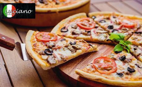 Голяма пица по избор, плюс торта, сладолед или салата