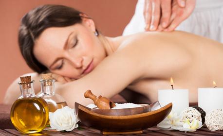 Класически или дълбокотъканен масаж - на гръб или на цяло тяло