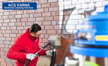 Безпрахово почистване на фуги, плочки и други повърхности, или отстраняване на графити