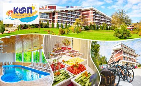 Почивка край Велико Търново! 2 нощувки със закуски и 1 вечеря, плюс релакс зона - с. Вонеща вода