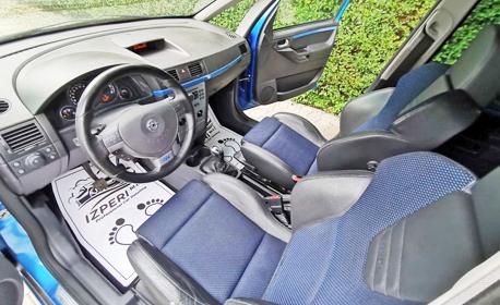 Mашинно пране на автомобилни седалки, плюс озоново почистване на купето