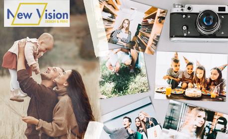 Копиране на снимки в размер по избор, плюс бонус - печат на избрана снимка във формат А4
