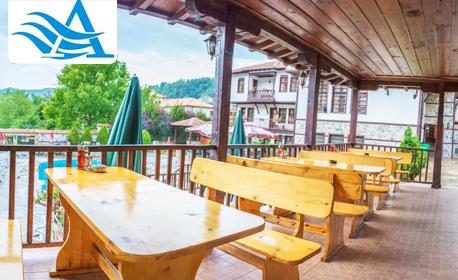 Лятна почивка в Златоград! 3, 4, 5, 6 или 7 нощувки със закуски и вечери, възможност за риболов и бонус - ползване на басейни