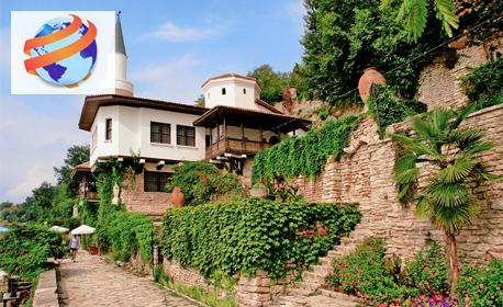 Екскурзия до Аладжа манастир, Ботаническата градина и Двореца в Балчик и Евксиноград с нощувка, закуска и транспорт