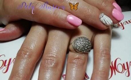 Маникюр с гел лак или поставяне на гел върху естествени нокти, плюс 2 декорации