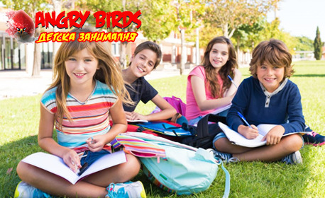 1 или 5 урока по английски език за деца на 6 - 12г