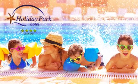 Цяло лято в Златни пясъци! Нощувка на база Аll Inclusive, плюс басейни и анимация