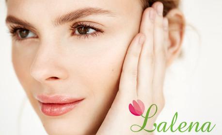 Anti-age терапия за лице и шия - с химичен пилинг и радиочестотен лифтинг