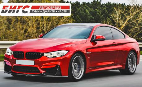 Първоначален технически преглед и издаване на сертификат за газова уредба на автомобил