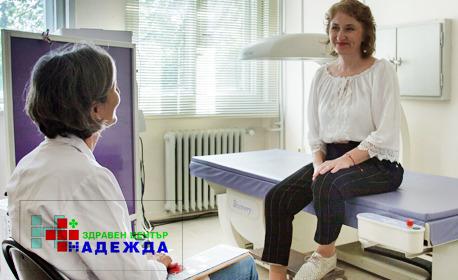 Измерване на костната минерална плътност на поясни прешлени и бедрена шийка