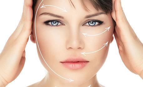 Почистване на лице с ултразвукова шпатула, RF лифтинг или кислородна терапия на лице, шия и деколте, плюс биолифтинг
