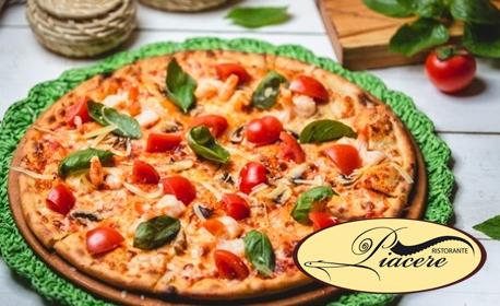 Хапни на място или вземи за вкъщи! Пица и салата, по избор