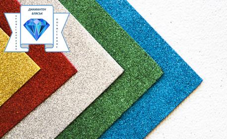 Изпиране на килим до 20кв.м с екстракторна машина - на адрес на клиента