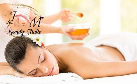 Детокс масаж на гръб с мед, плюс бонус - масаж на глава