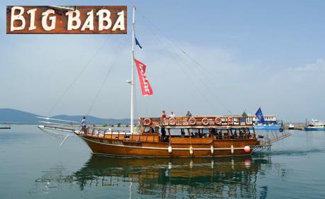 60-минутна вечерна разходка с яхта край Созопол, островите Св. Кирик и Юлита, Св. Иван и Св. Петър