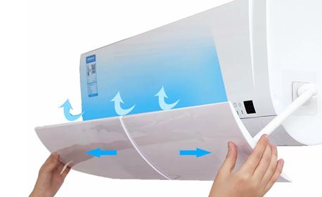 Дефлектор за климатик - крило за контрол на въздушния пото
