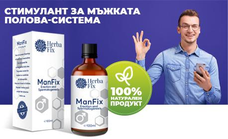 Хранителна добавка за стимулиране на мъжката полова система Manfix - опаковка от 100мл