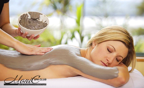 Апликация с поморийска луга и топъл парафин, или лечебна физкултура, масаж, калолечение и терапия с ултразвук