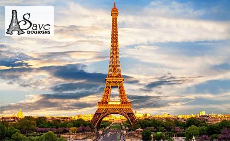 До Париж през Октомври! 7 нощувки със закуски, плюс самолетен транспорт и възможност за Брюксел