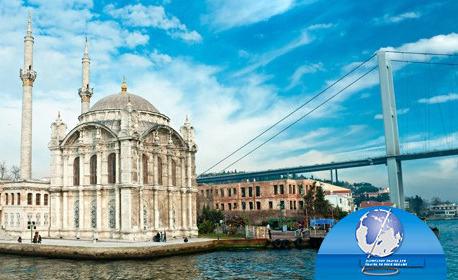 През Септември екскурзия до Истанбул! с 2 нощувки със закуски, плюс транспорт и посещение на Одрин