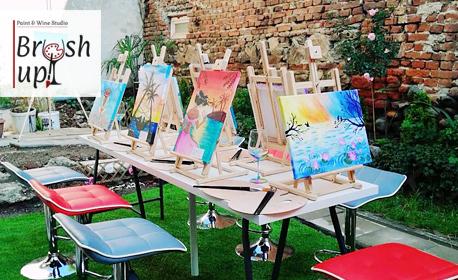 3 часа рисуване с напътствия от художник, плюс чаша вино или лимонада и бутилка минерална вода