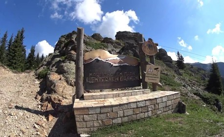 Еднодневна екскурзия до връх Амбарица