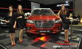 Еднодневен вход за Автомобилен салон София 2017 - от 14 до 22 Октомври в Интер Експо Център