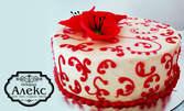 Едноетажна или двуетажна бутикова торта - с 10, 16 или 20 парчета