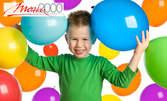 3 часа рожден ден за до 10 деца - с меню, аниматор и неограничено ползване на външен детски парк