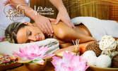 Aроматерапевтичен или хавайски масаж на цяло тяло, плюс възможност за парна баня
