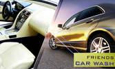 За лек автомобил! Комплексно почистване, плюс нанасяне на течна защитна вакса