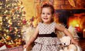 Професионална студийна фотосесия за новородени, бебета и деца - с 20 или 30 обработени снимки