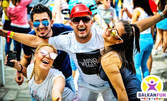Balkan Fun в Гърция