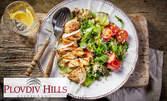 Вкусен момент! Салата и Тайландско пиле, или микс зелени салати и пролетни кюфтенца