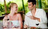 Свети Валентин край Гребната база! Куверт за празнична вечеря с меню и програма с DJ