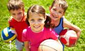 Петдневен градски лагер за деца от 6 до 12г през пролетната ваканция