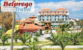 Last Minute почивка в Анталия! 7 нощувки на база Ultra All Inclusive в Seher Resort & SPA***** в Сиде