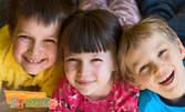 1 седмица на детска градина или ясла, за деца от 2 до 6 години