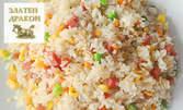 700гр ястие по избор с ориз и яйца
