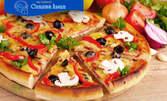 Апетитна пица по избор
