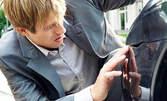 Корекции на драскотини и паркирни щети по лака на черен автомобил