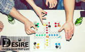 Забавление с настолна игра по избор - за двама или четирима, плюс напитки