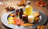 През Декември в Банско! Нощувка със закуска и вечеря, плюс бонус - масаж на гръб