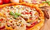 Апетитна пица по избор за вкъщи - 2 големи или 1 семейна