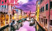 Екскурзия до Верона и Милано през Март или Май! 3 нощувки със закуски, плюс самолетен транспорт от Варна