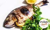 Куверт за Никулден със салата и риба на скара, по избор, плюс чаша бяло или червено вино