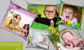 Декоративна възглавничка с двустранен печат и ваша снимка