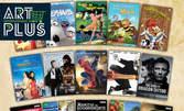 За ценители! 20 DVD филма по избор